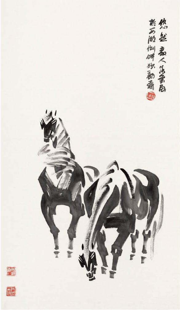 宿墨神骏 写意符号马-何波