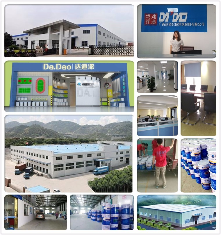 DADAO factory 006.jpg