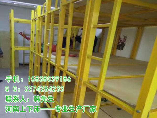 許昌地區定做美冠職工公寓床-屬于員工們的床(新聞資訊)|新聞-鄭州美冠家具有限公司