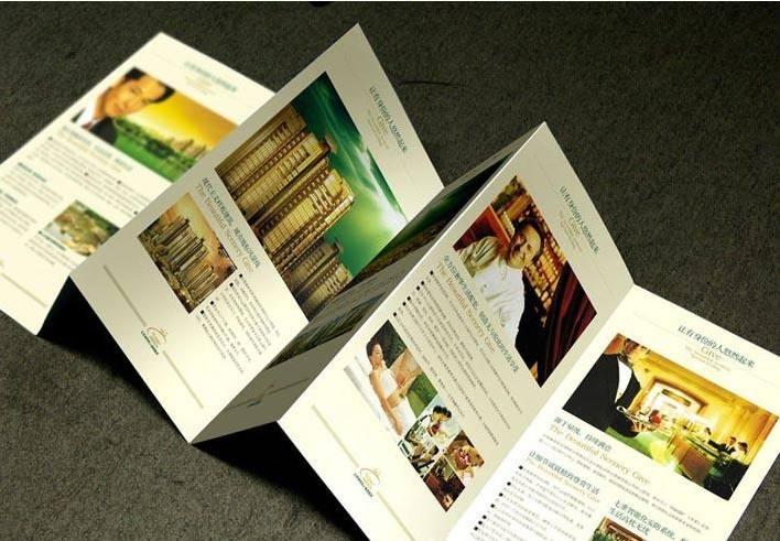 影響印刷折頁價格的因素及怎樣降低制作成本