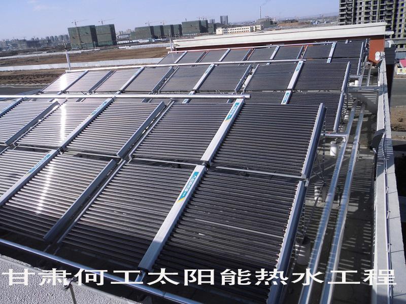 兰州新区华信管业12吨太阳能+空气能热水工程.jpg