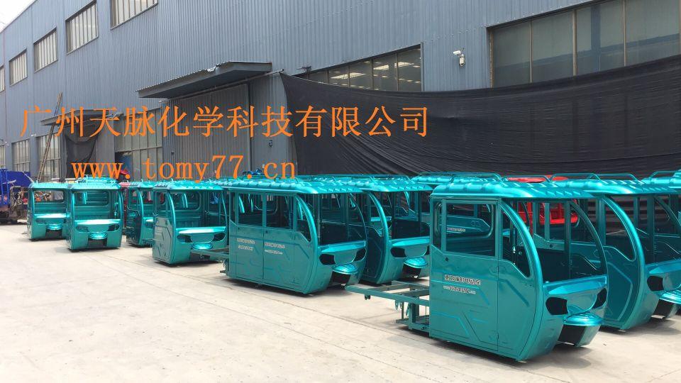 公司新增水性电动车漆 安全环保色正 新闻动态-广州市天脉化学科技PK10投注平台