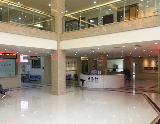 重庆健康体检中心为你普及健康小知识_重庆体检中心