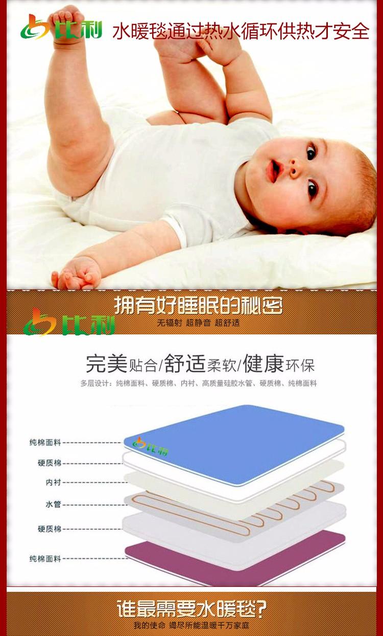 比利新能源仿真炕水暖毯三人水暖毯单色2.0x1.8|水暖毯热水循环毯-西安比利新能源供暖有限公司