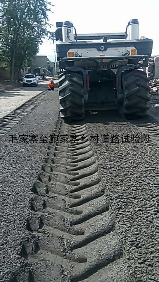 大通县毛家寨至鲍家寨乡村道路试验段|快三平台动态-快三平台