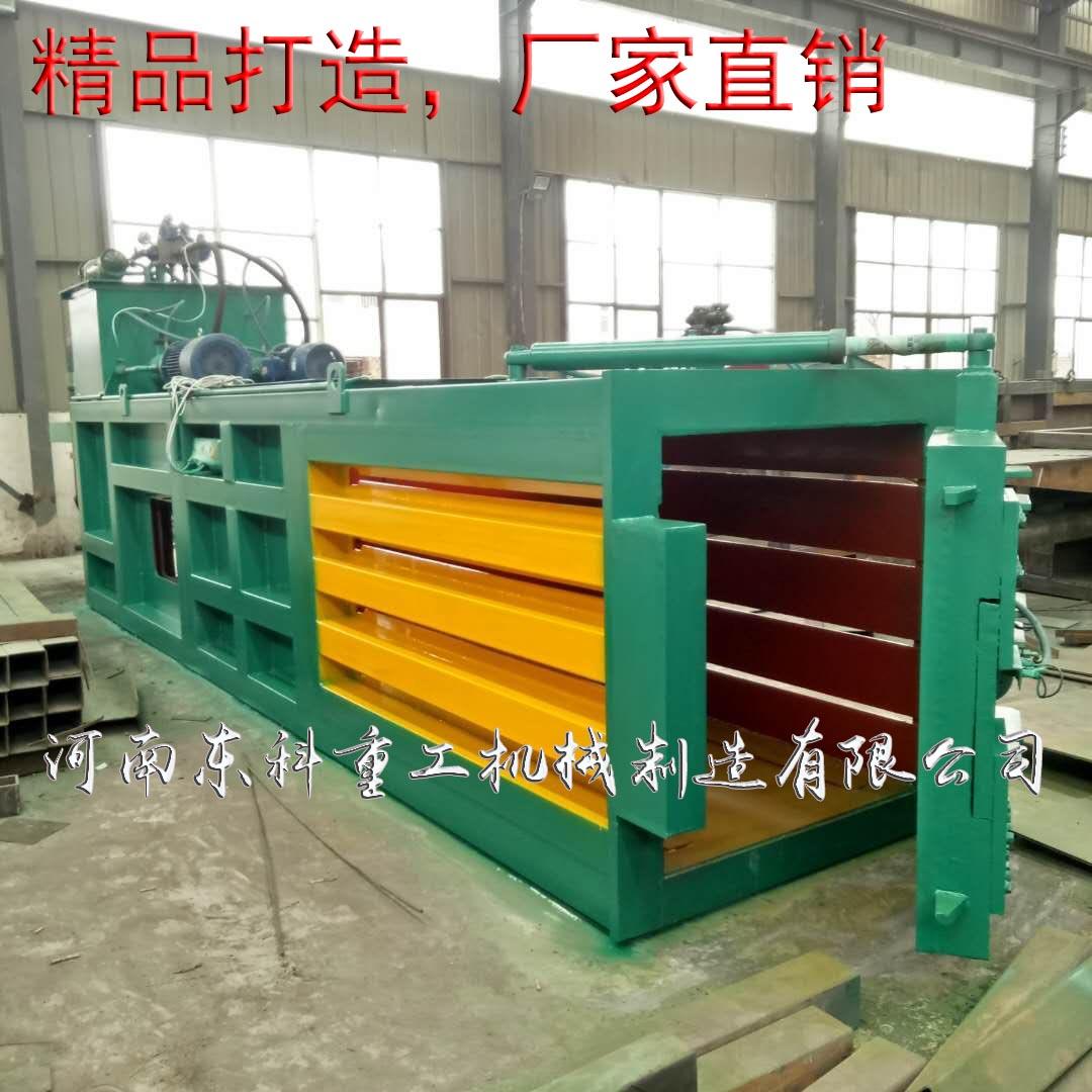 废纸打包机200型 200型废纸打包机-河南东科重工机械制造有限公司