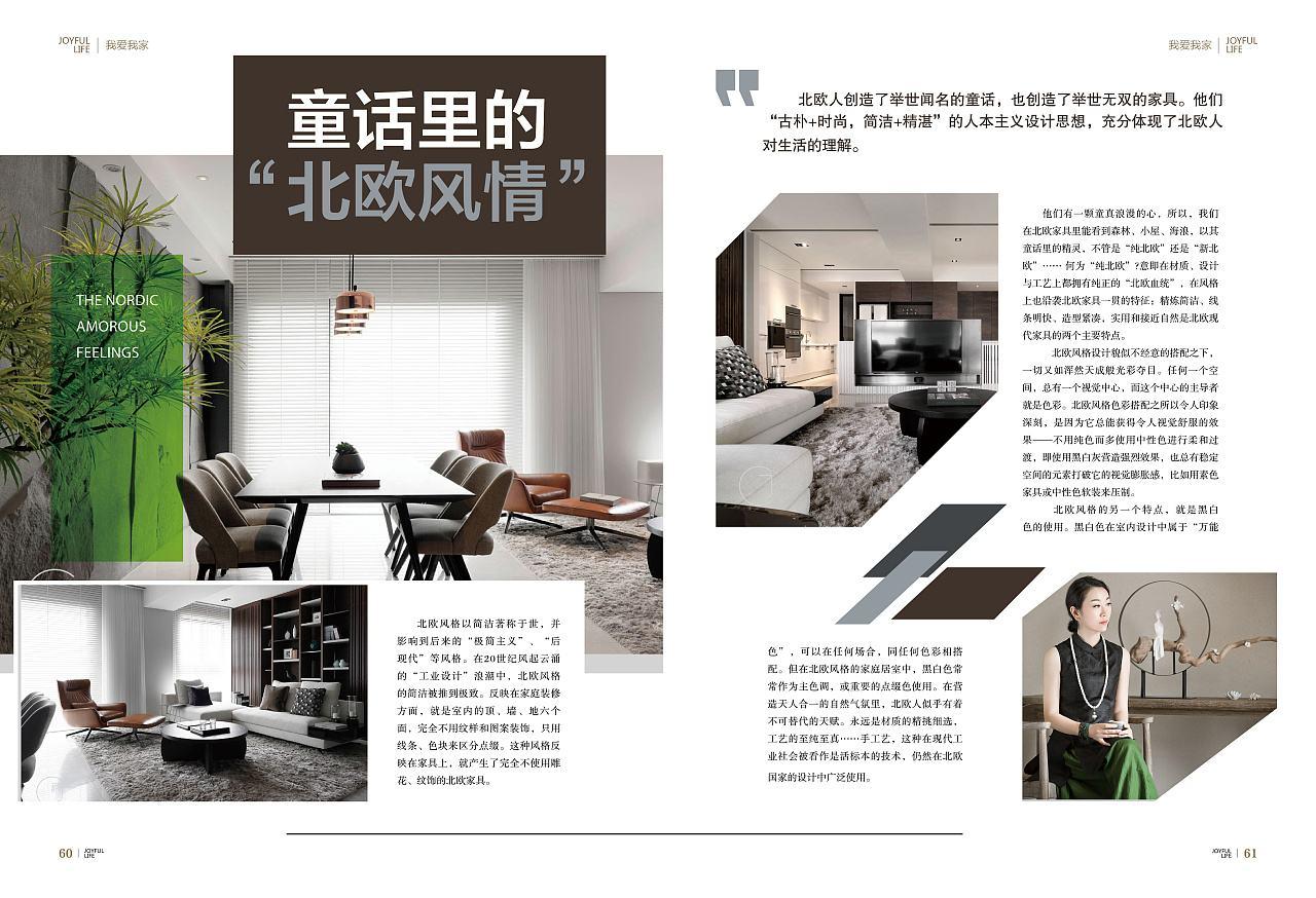 重庆印刷谈文案对宣扬册印刷规划的重要性_【重庆印刷公司】