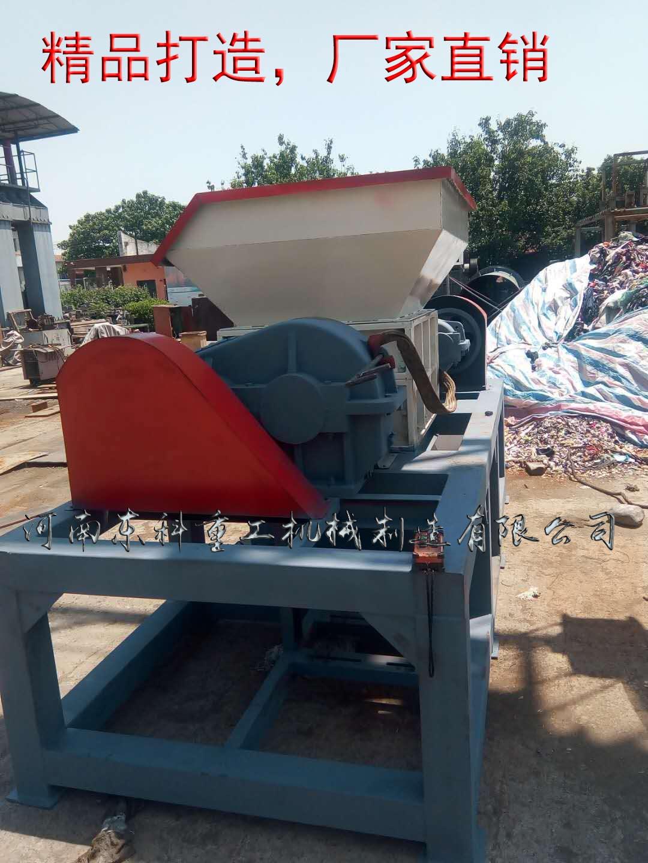 金属撕碎机 金属撕碎机-河南东科重工机械制造有限公司