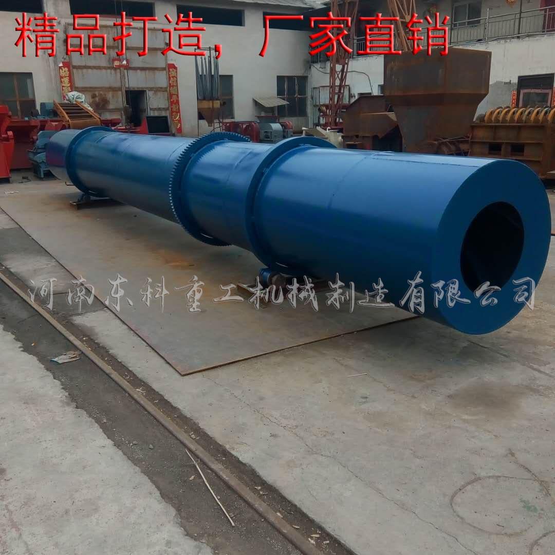 滚筒烘干机|滚筒烘干机-河南东科重工机械制造有限公司