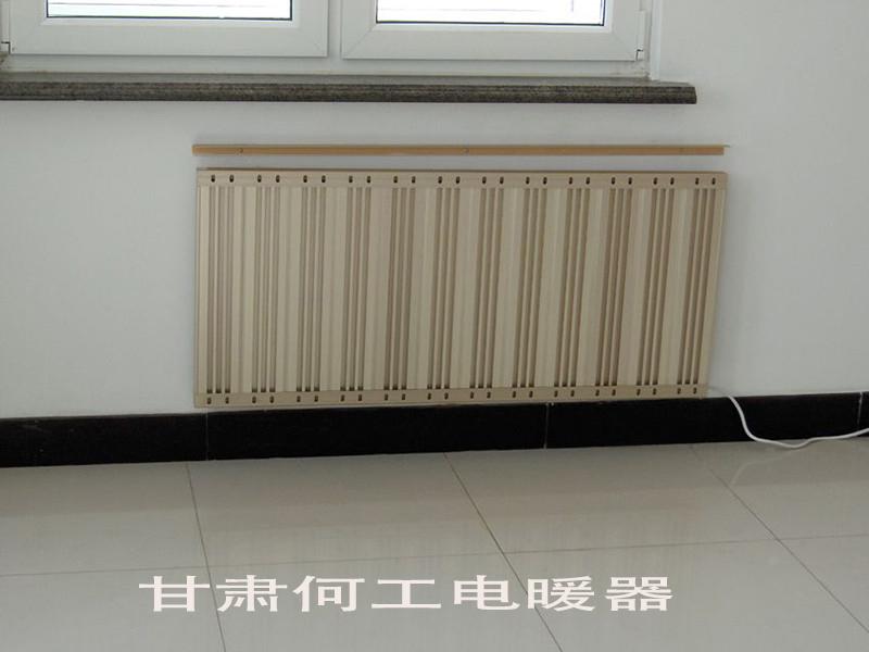 电采暖2.jpg