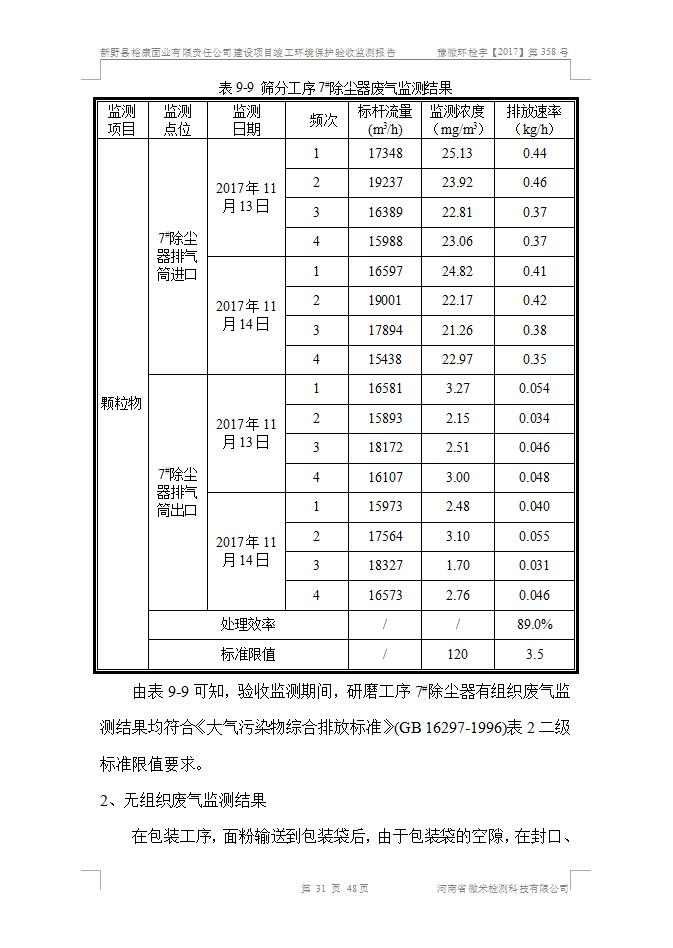 万博manbetx地址_万博官方manbetx下载_万博手机iOS