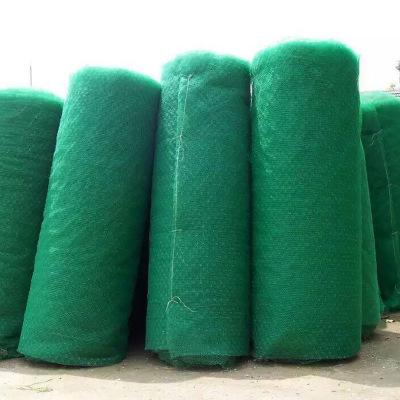 二层绿化网