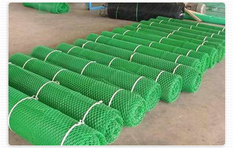 三层绿化网