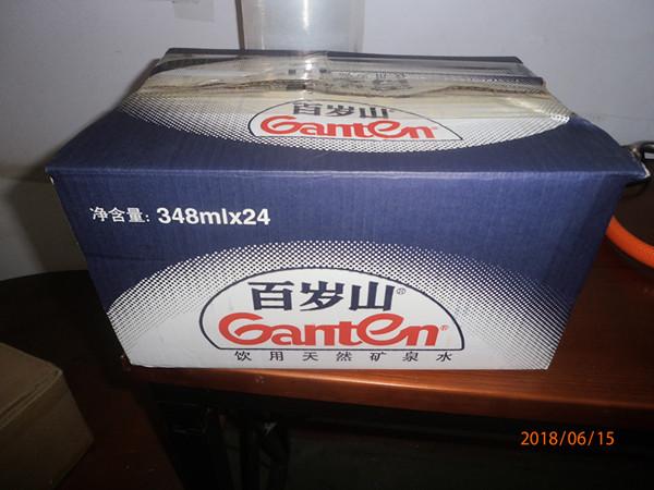 P6150489_副本.jpg