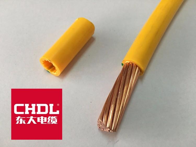 东大铜芯电线|太阳2-云南太阳2娱乐