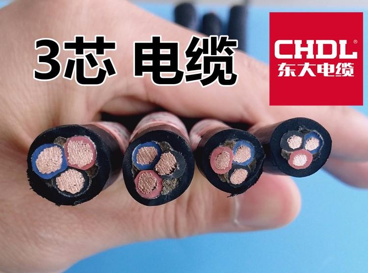 纯铜芯耐磨电线 橡套电缆-云南太阳2娱乐