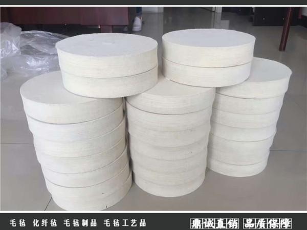 抛光羊毛轮的生产工艺 新闻动态-南宫市鼎诚毛毡有限公司