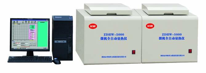 ZDHW-5000.jpg