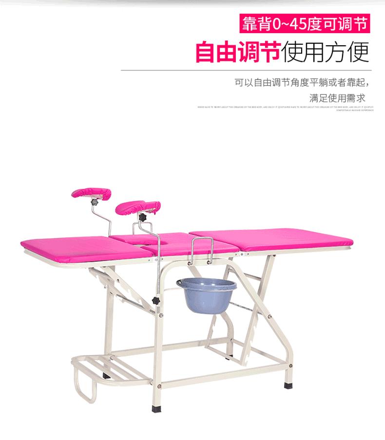 妇科检查床|妇科检查床- 衡水医疗器械