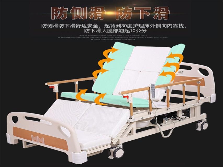 电动多功能翻身床|电动多功能翻身床- 衡水医疗器械