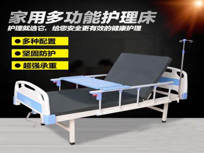 ABS单摇护理床|医用护理床- 衡水医疗器械