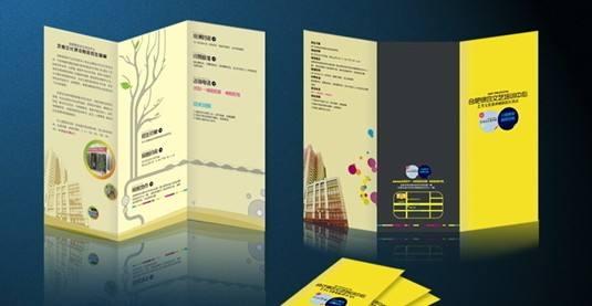 折页印刷应怎么挑选印刷纸张而价格与哪些要素有关_【重庆印刷公司】