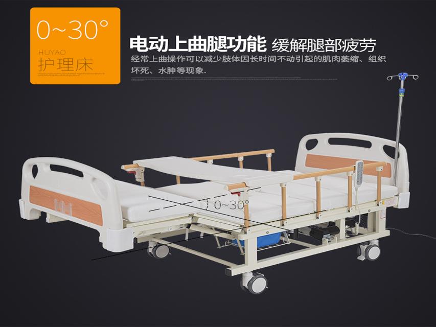 電動多功能護理床|電動多功能護理床- 衡水醫療器械