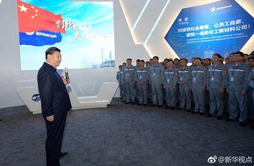 """习大大:""""国企一定要改革,抱残守缺不行!""""-苏州创捷包装印刷有限公司"""
