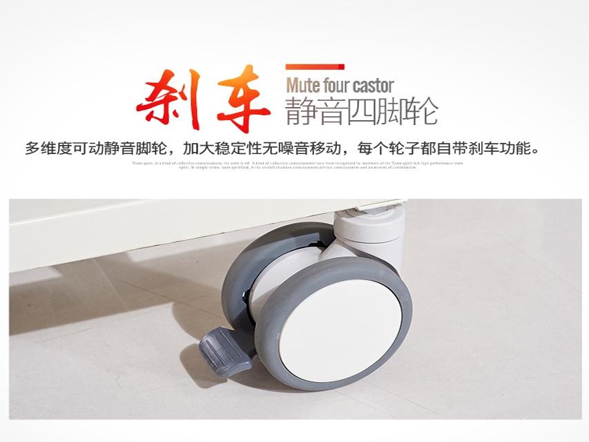 ABS多功能翻身床|多功能翻身床- 衡水醫療器械