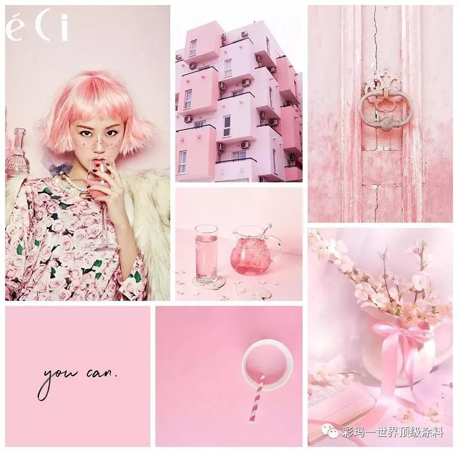 粉色的少女心