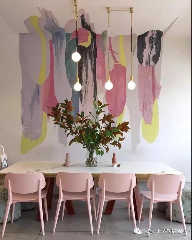粉色藝術涂料——餐廳