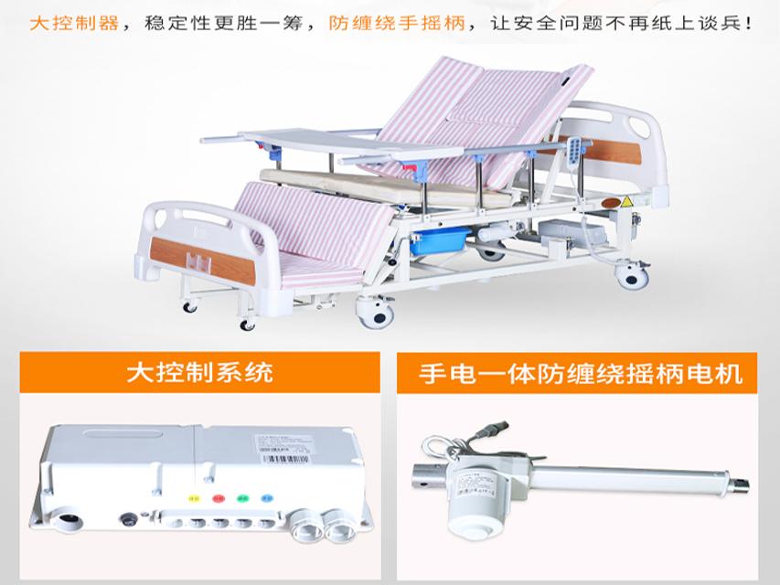 家庭用护理床|家庭用护理床- 衡水医疗器械