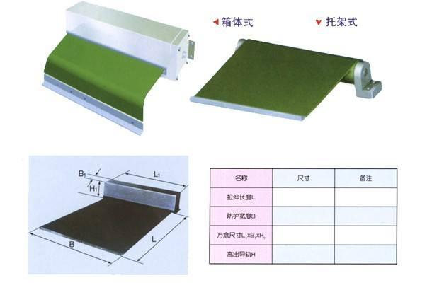 卷帘防护罩4.jpg