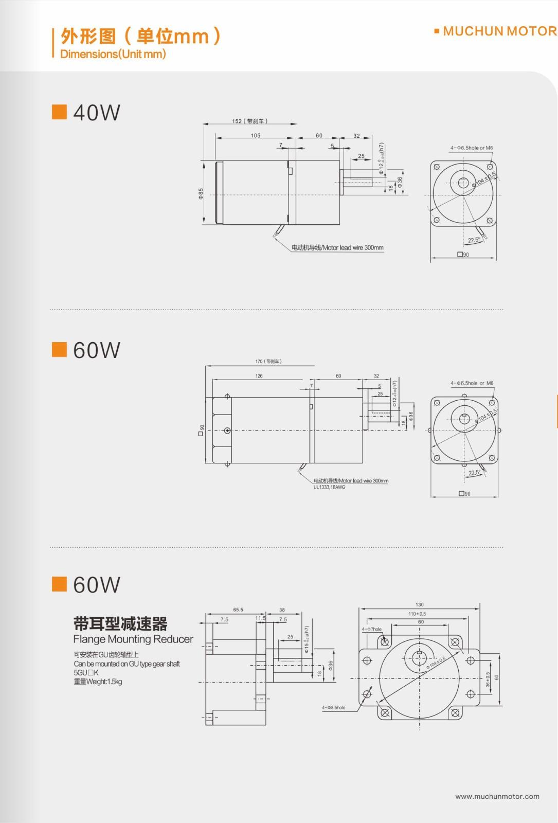 調速電機 方頭型|調速電機-東莞市木春實業有限公司