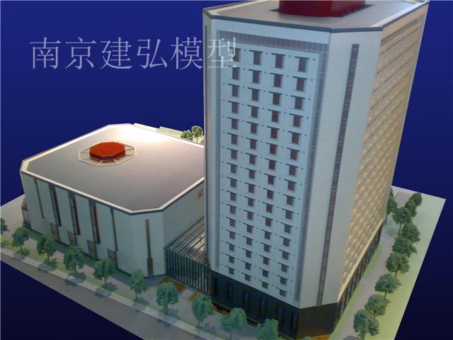 北京社會主義學院.jpg