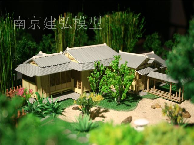綠博園日式和園.jpg