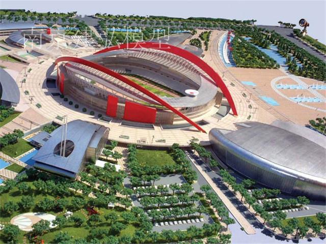 南京奧體中心.jpg