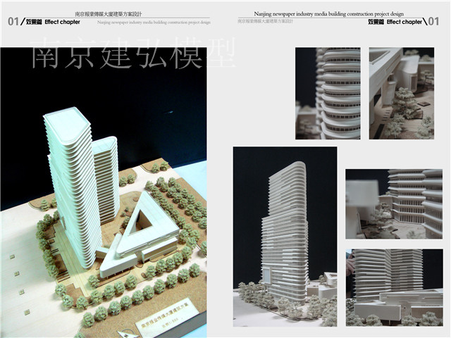 南京電視臺建筑方案設計2.jpg