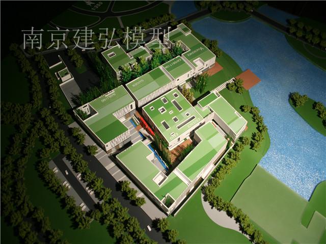南京綠博園國際會議中心.jpg