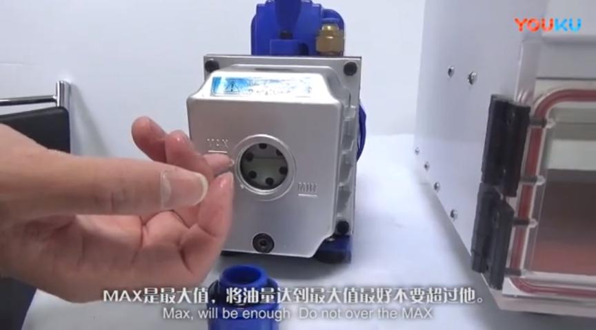 三合一多功能贴合机安装操作教程 公司资讯-深圳市展望兴科技有限公司