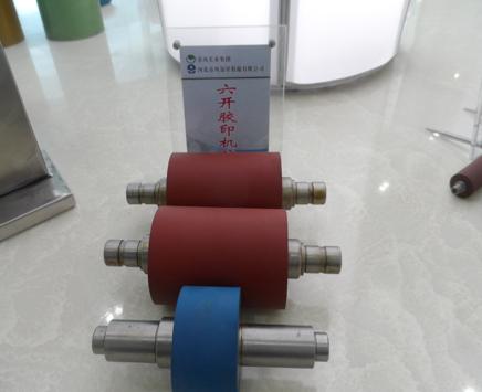  办公设备明升-河北体育银星明升股份有限公司