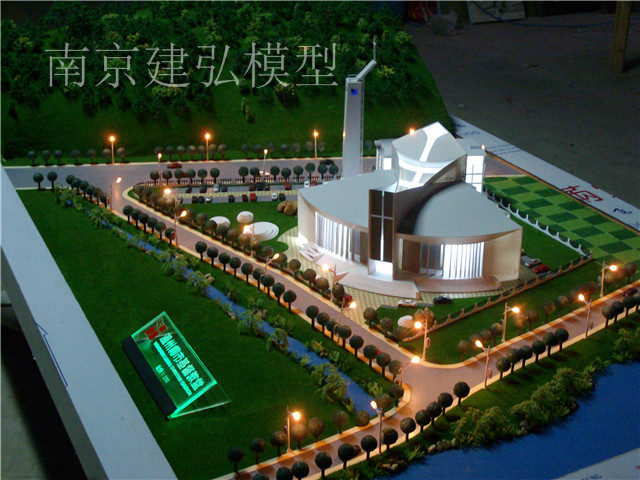 溫州柳市基督教堂.jpg