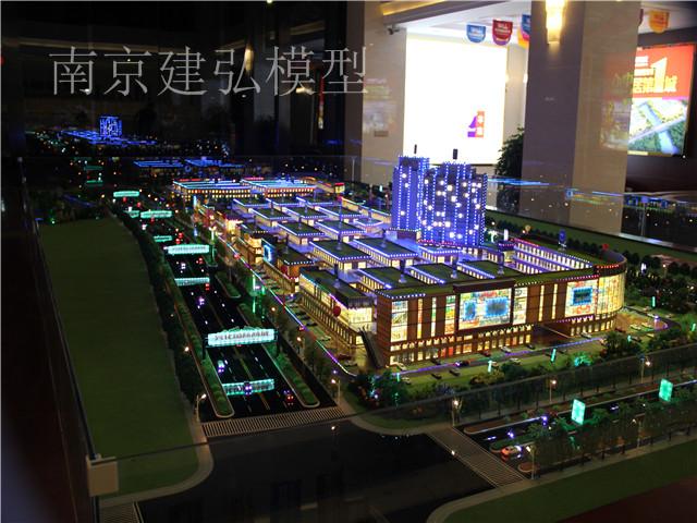 興化國際商貿城.jpg