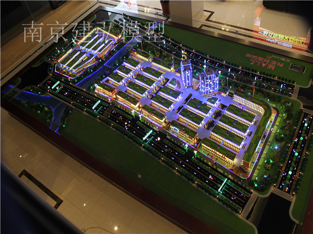 興化國際商貿城-2.jpg
