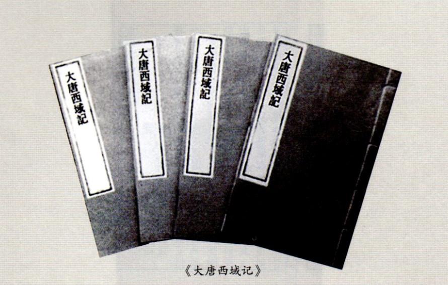 wh005玄奘04.jpg