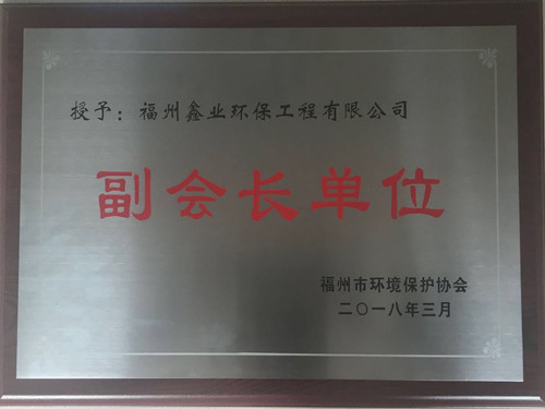微信圖片_20180621094013_看圖王_副本.jpg