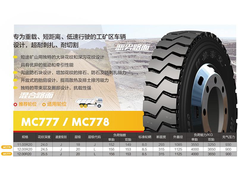 MC777MC778.jpg