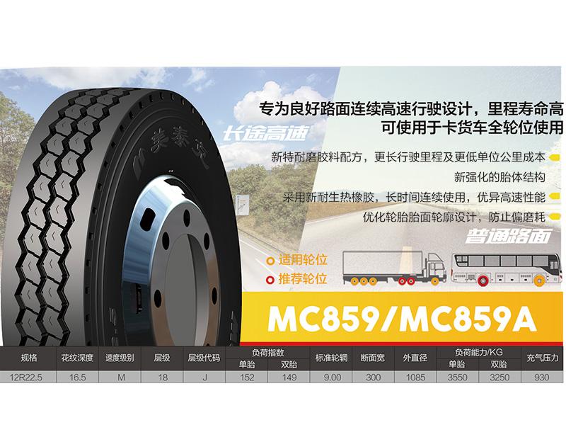 MC859-MC859A.jpg