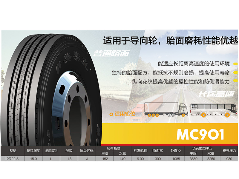 MC901.jpg