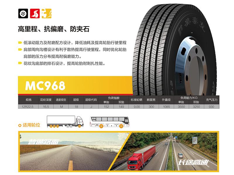 MC968.jpg